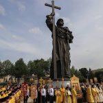 Почему мы празднуем День крещения Руси?