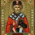 Икона святого Николая Угодника (Чудотворца)