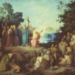 Появление христианства на Руси