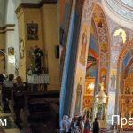 Чем отличаются католические храмы от православных?