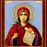 В чем помогает святая Наталья?