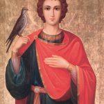 Как узнать кто мой святой покровитель